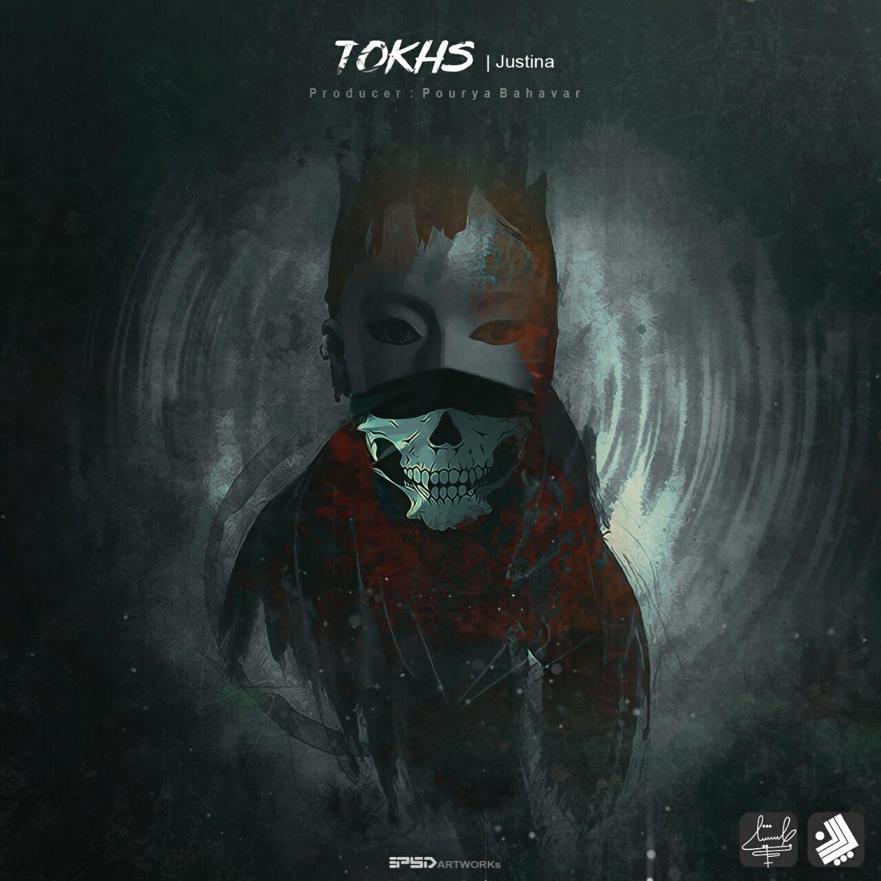 Tokhs