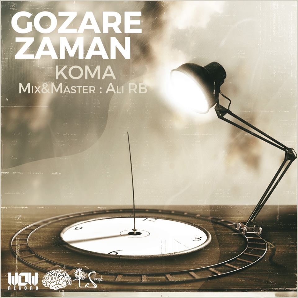 Gozare Zaman