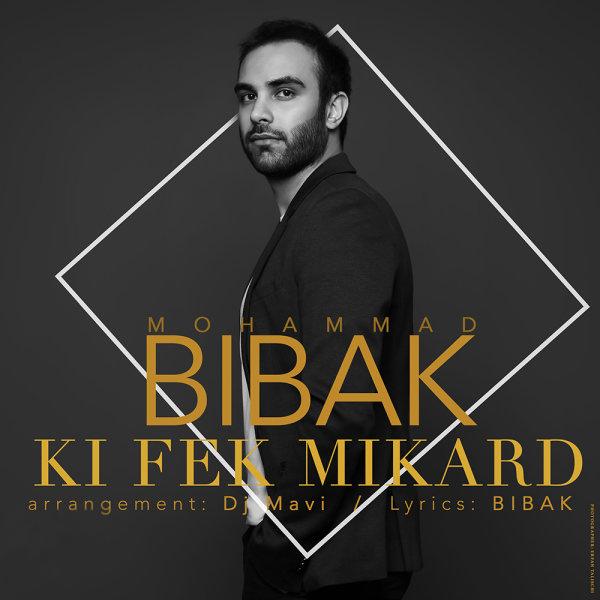 Ki Fek Mikard