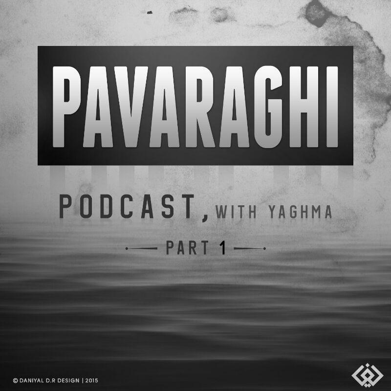 Part3 (Yaghma)