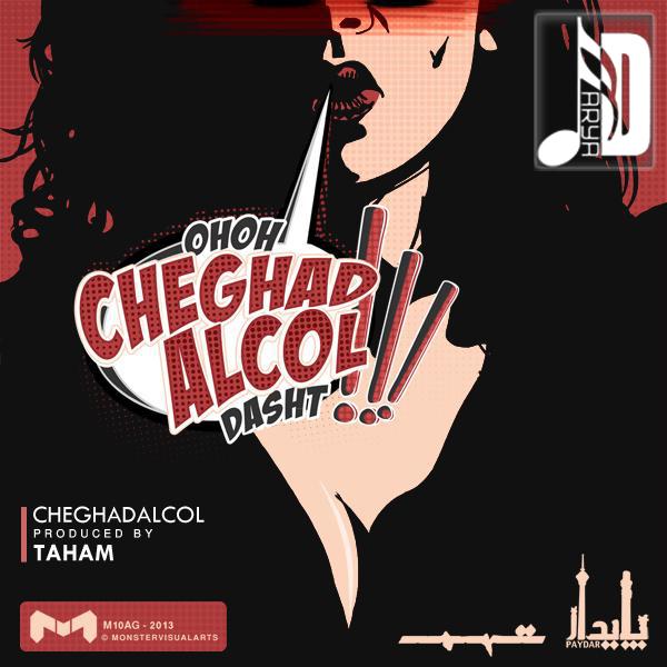 Cheghad Alcol