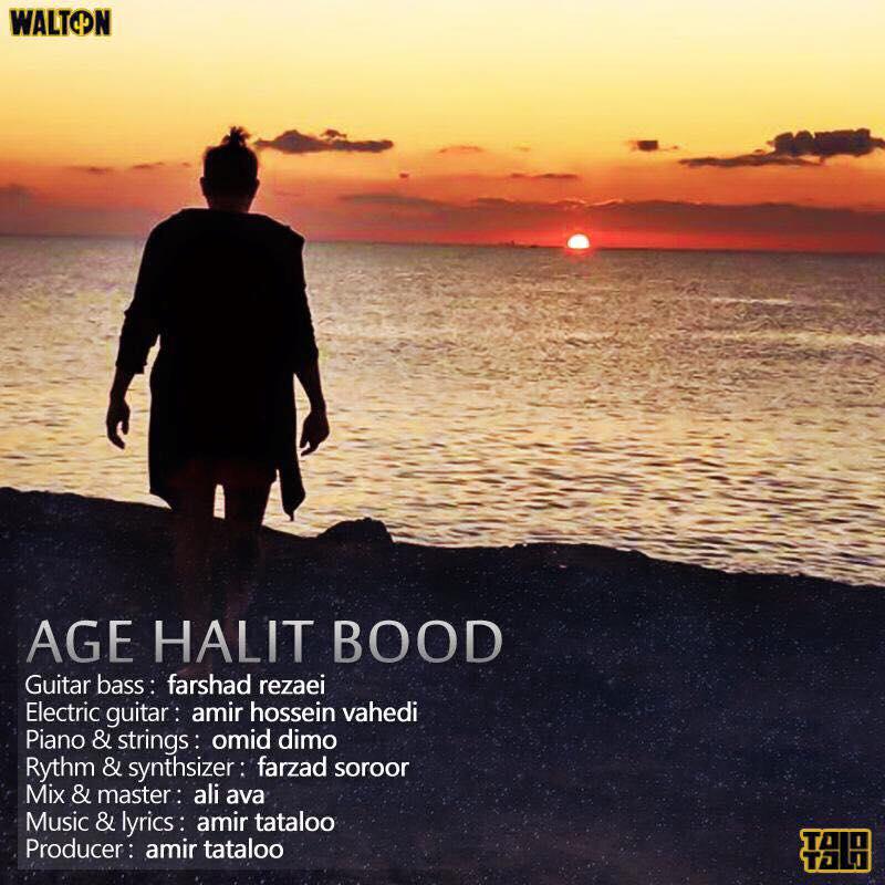 Age Halit Bood