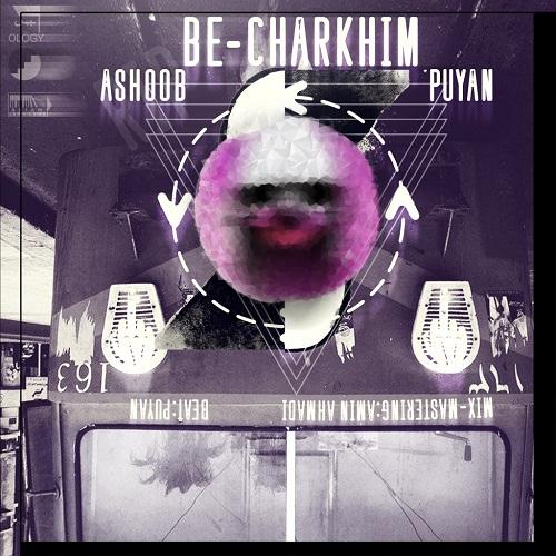 Becharkhim