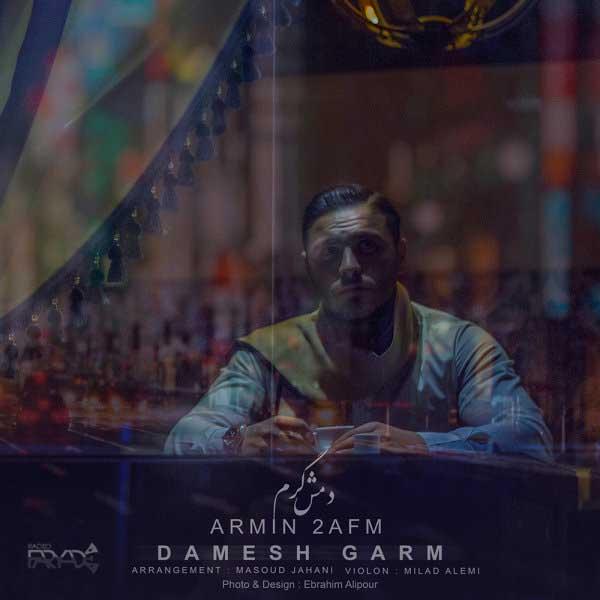 Damesh Garm