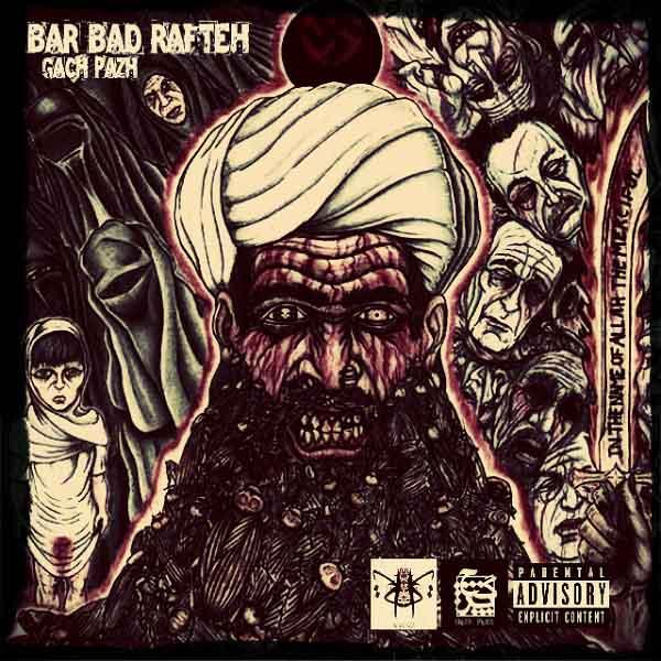 Bar Bad Rafteh
