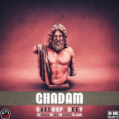 Ghadam