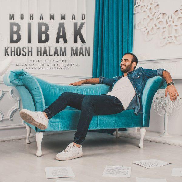 Khosh Halam Man