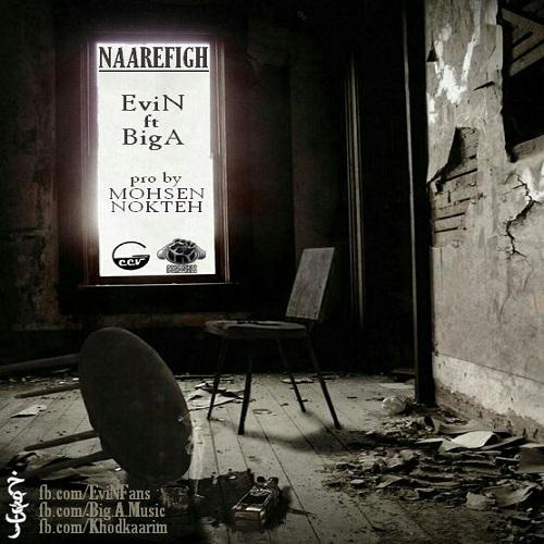 Naarefigh