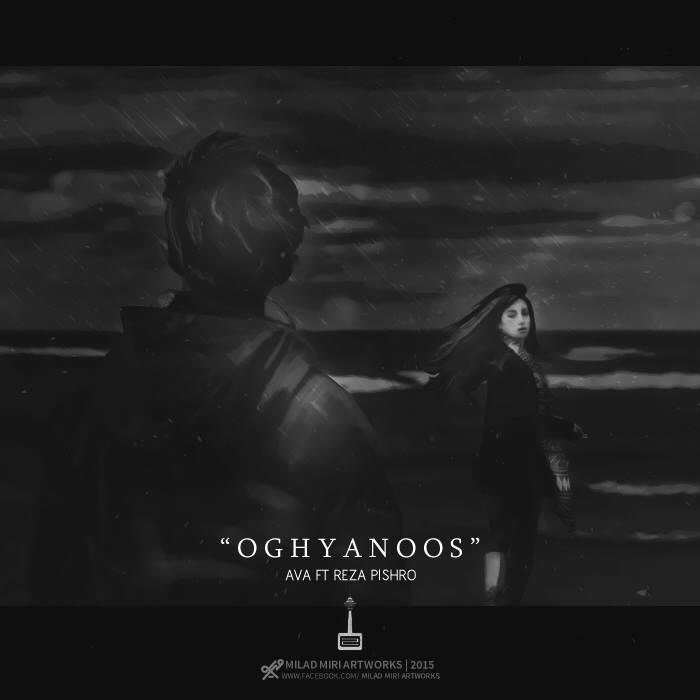 Oghiyanoos