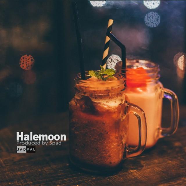 Halemon