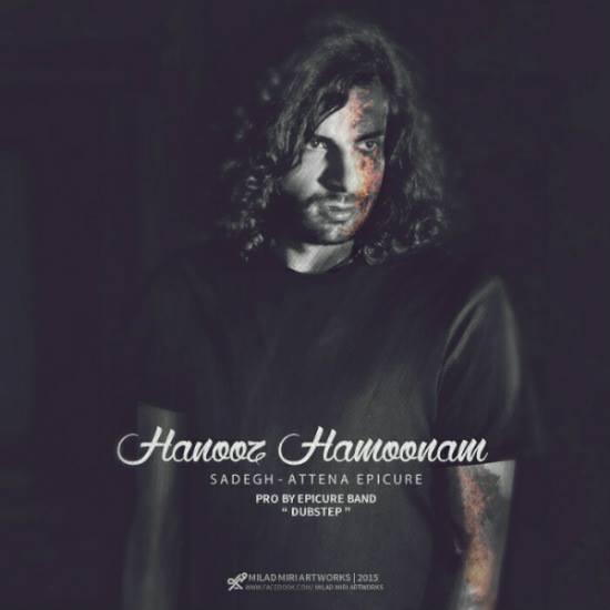 Hanooz Hamoonam