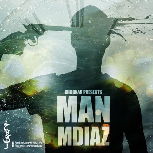 Man (EP)