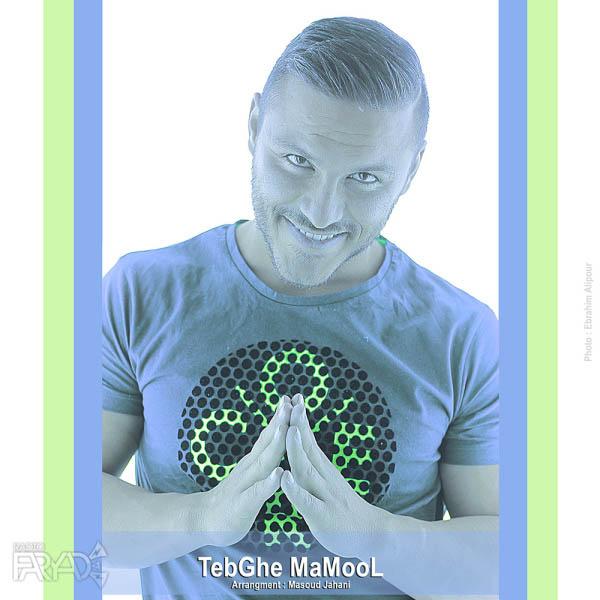 Tebghe Mamool