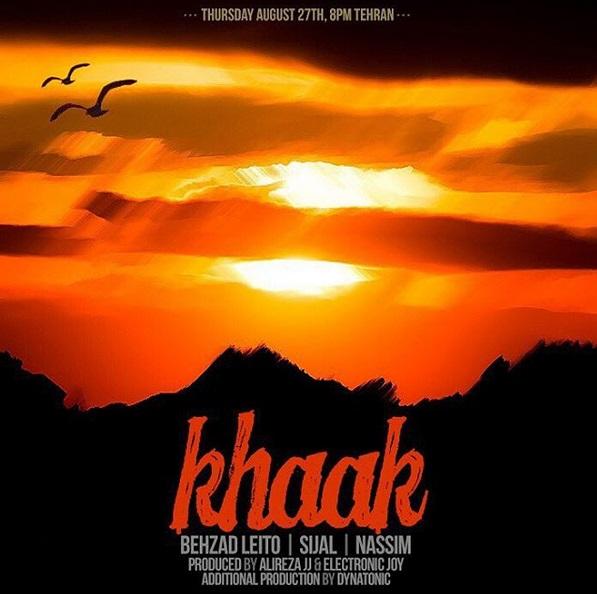 Khaak