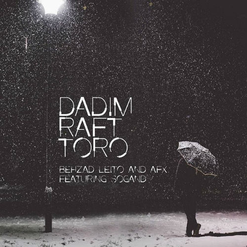 Dadim Raft Toro