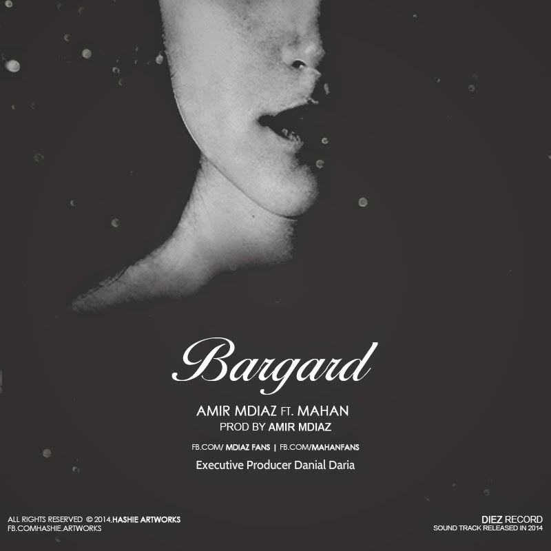 Bargard
