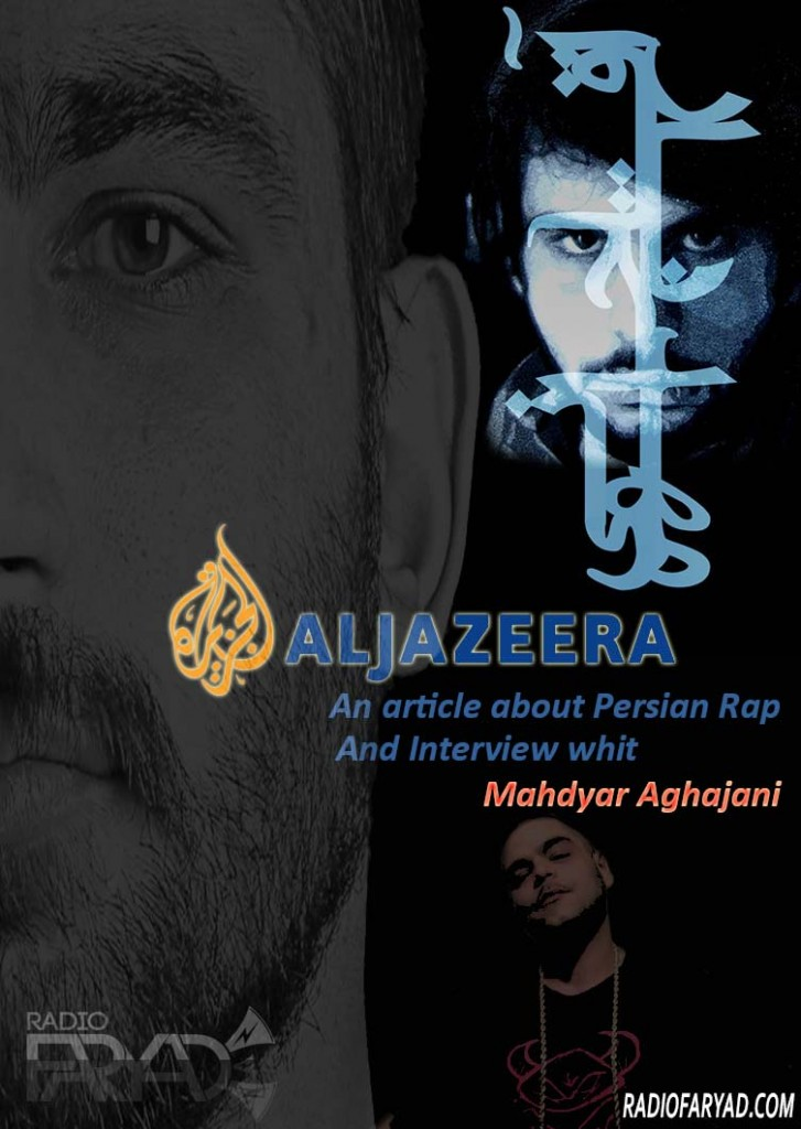 aljazeera interview with Mahdyar Aghajani