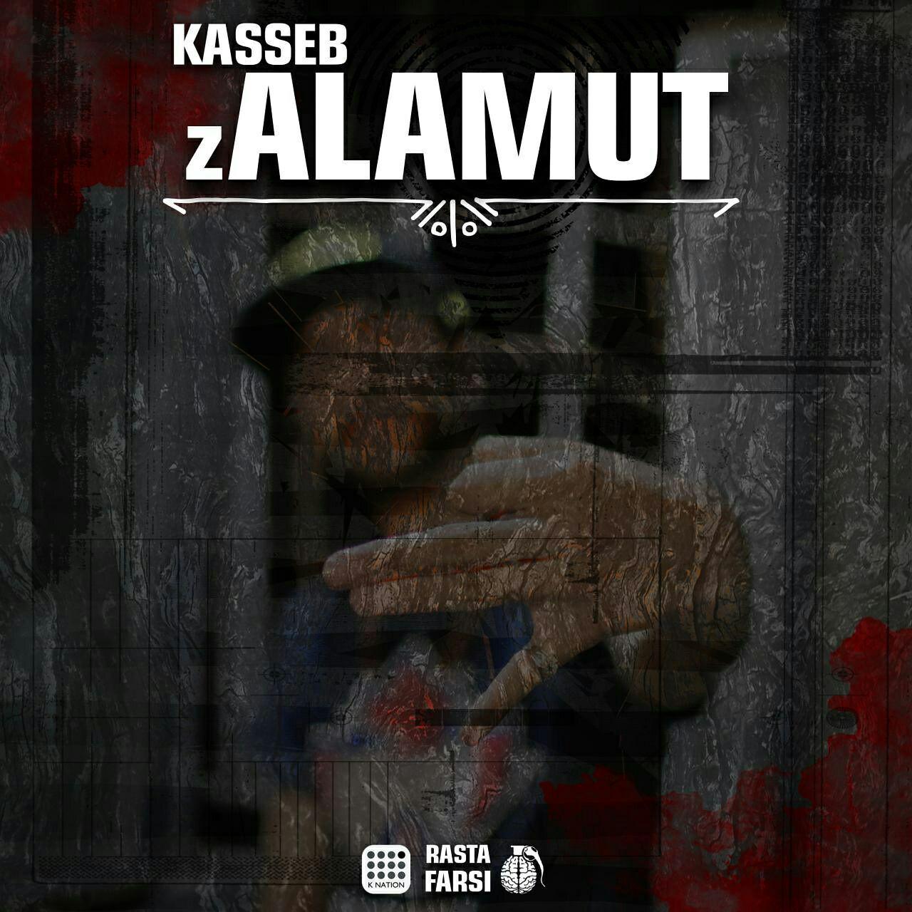 zAlamut