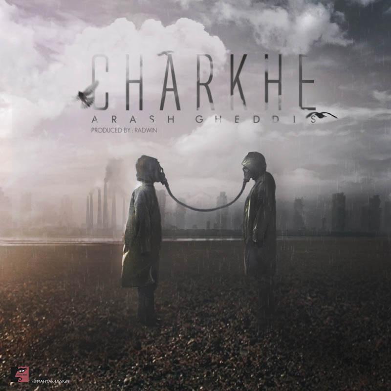 Charkhe