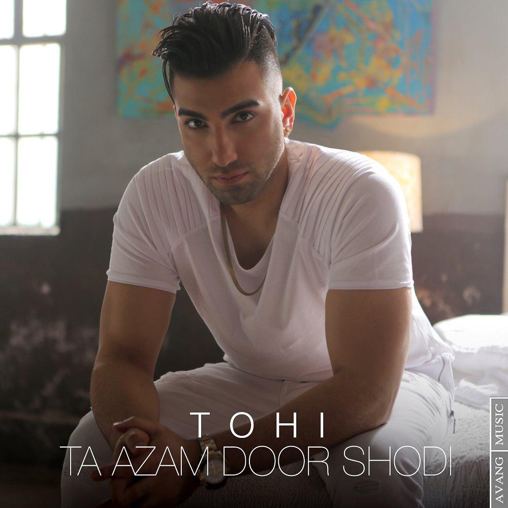 Ta Azam Door Shodi