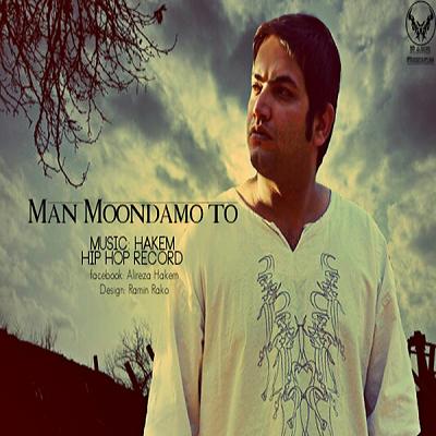 Man Moondamo To
