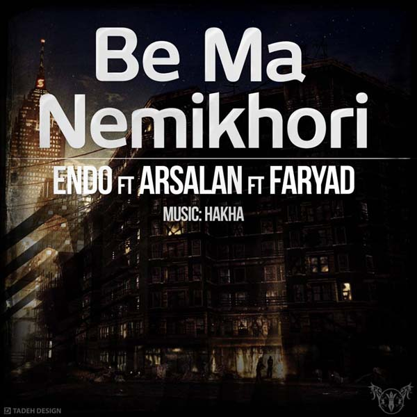 Be Ma Nemikhori