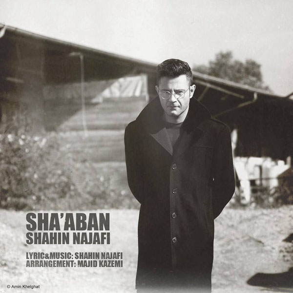 Sha'aBan