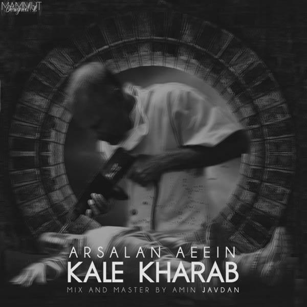 Kale Kharab
