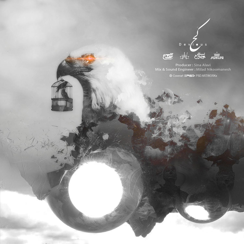 KAJ Ft. HamedSlash , Nimosh & Ashk_Un