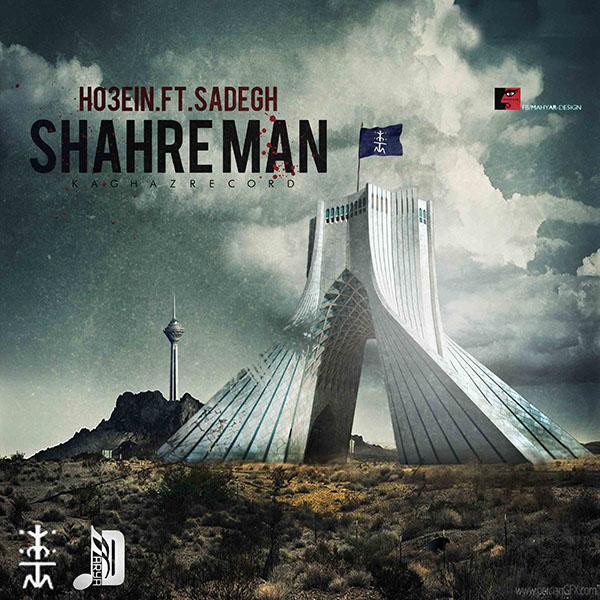 Shahr E Man