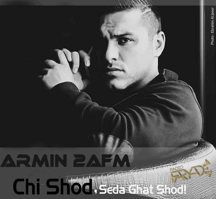 Chi Shod Seda Ghat Shod?