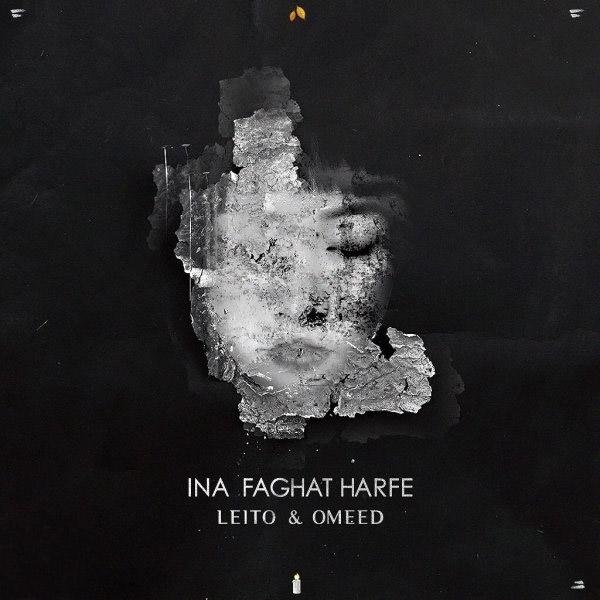 Ina Faghat Harfe