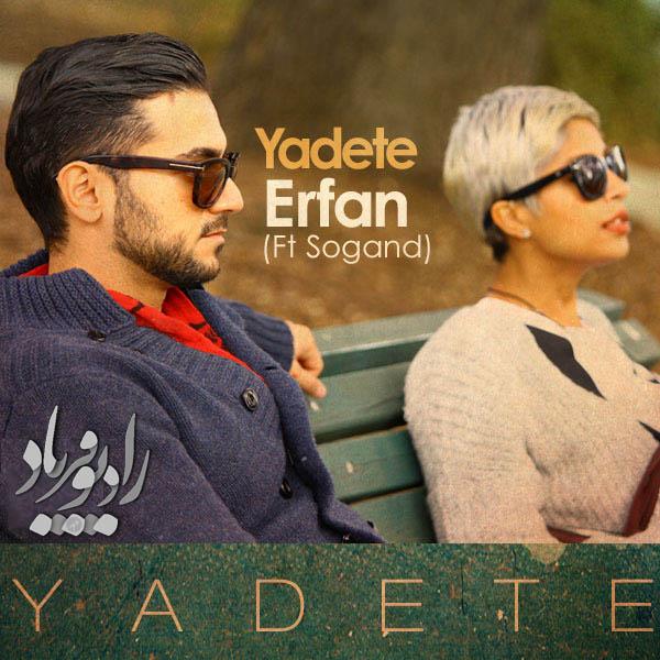 Yadete