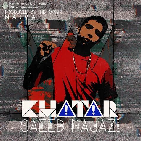 Khatar