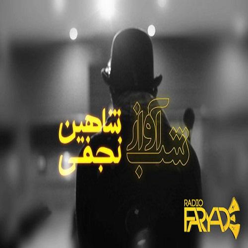 Shab Avaz (ManoTo TV)