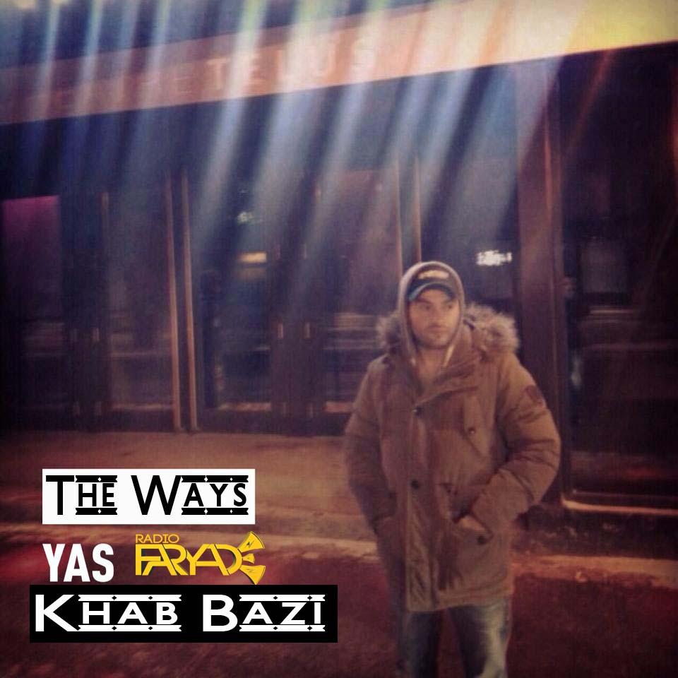 Khab Bazi
