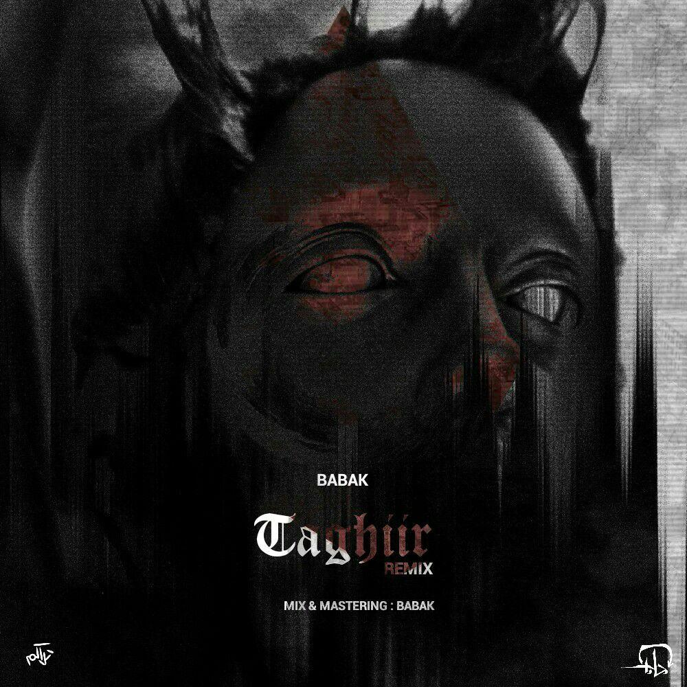 Taghiir (remix)