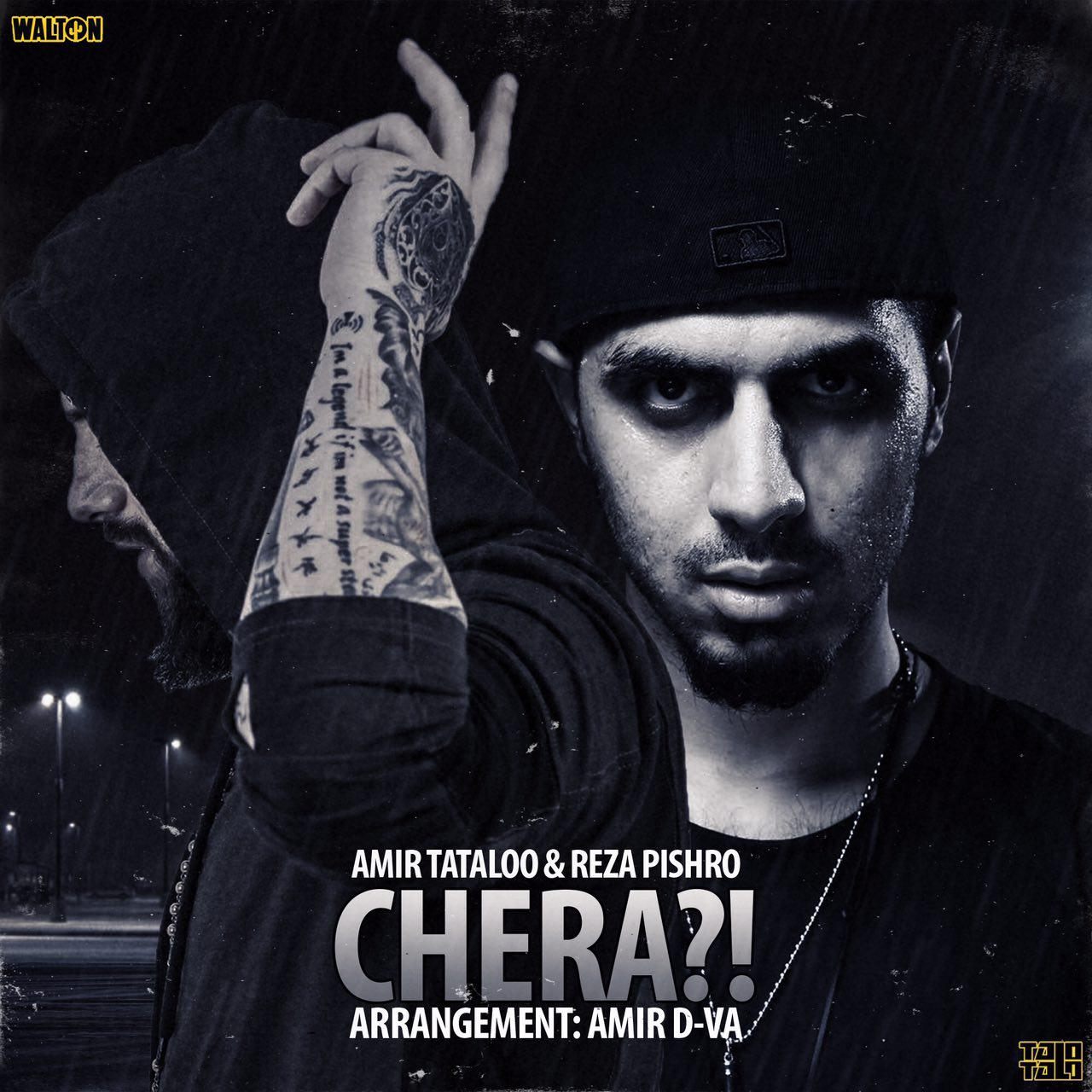 Chera