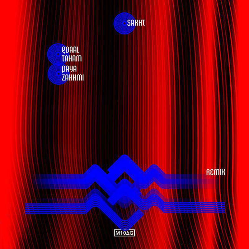 Sakht (Remix)