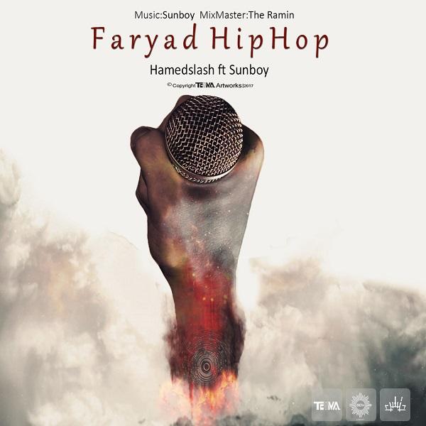 Faryad Hip Hop