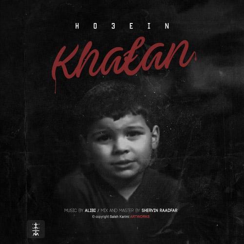 Khafan