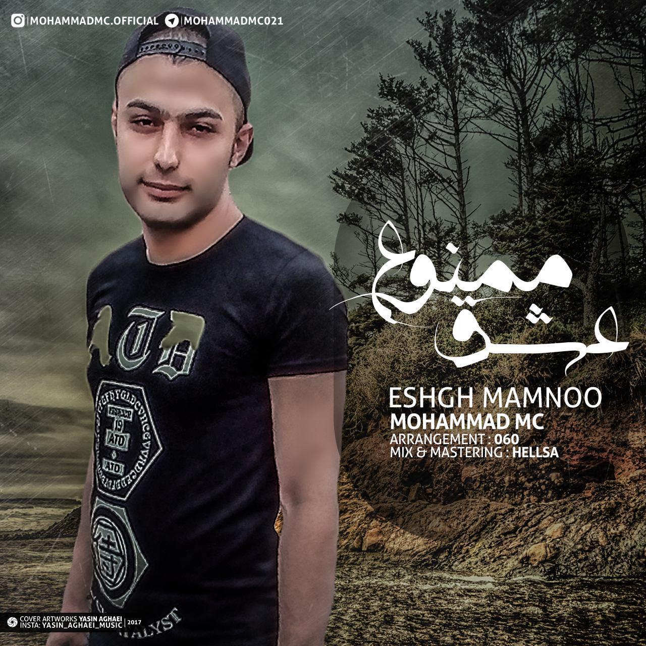 Eshgh Mamnoo