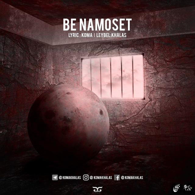 Be Namoset