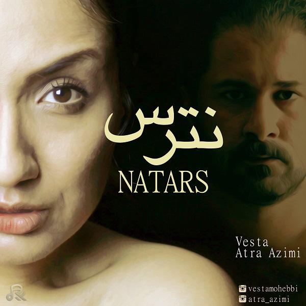 Natars