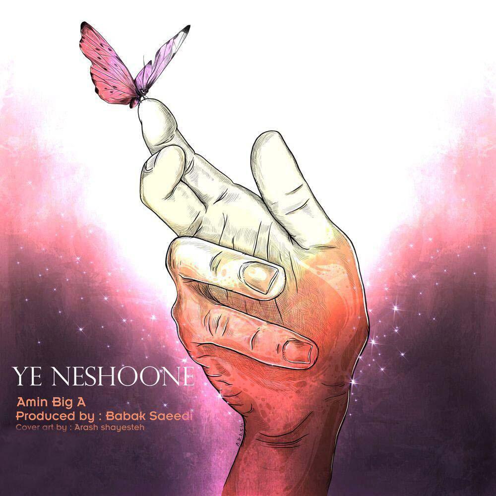 Ye Neshoone