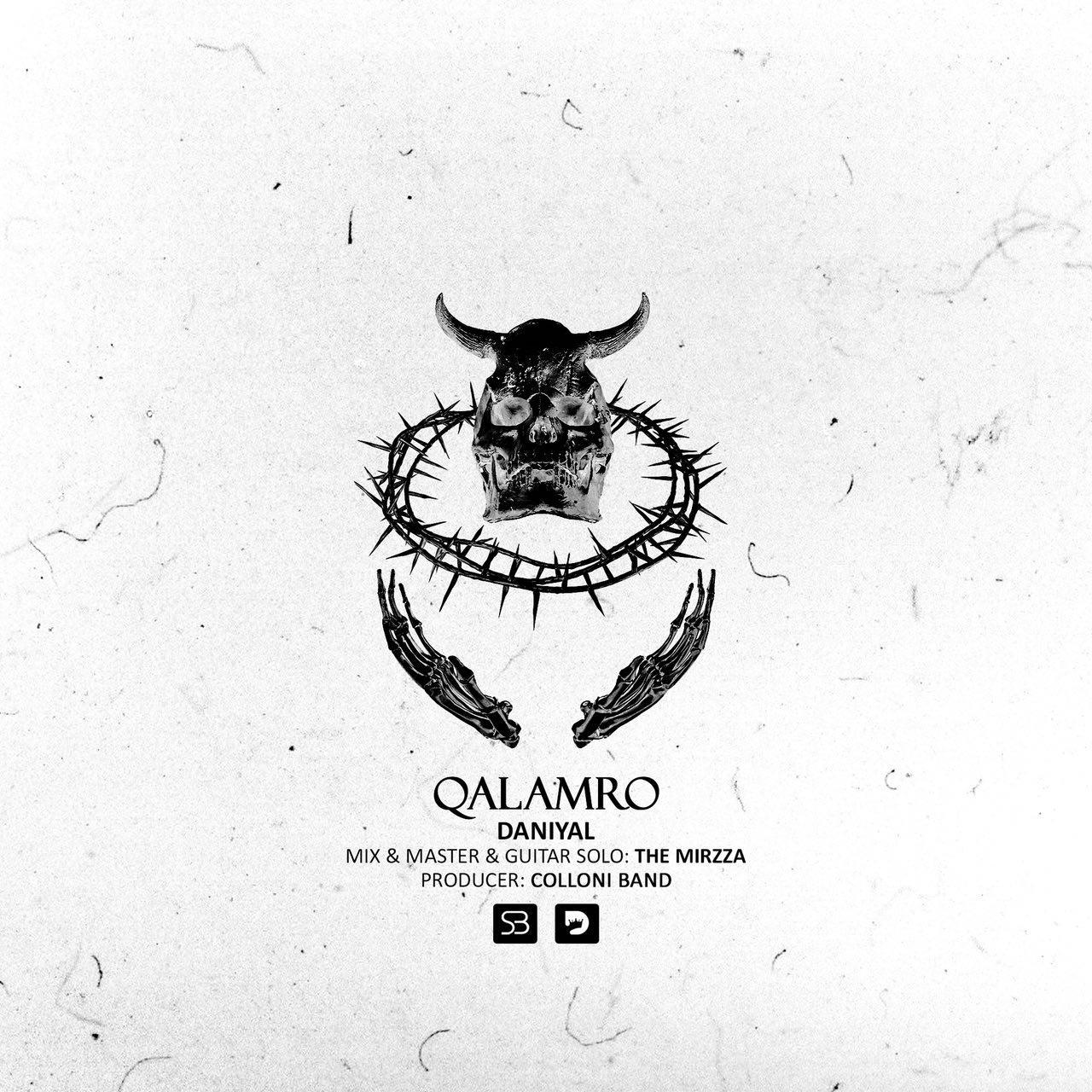 QalamRo