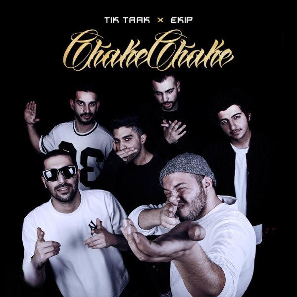 Chake Chake