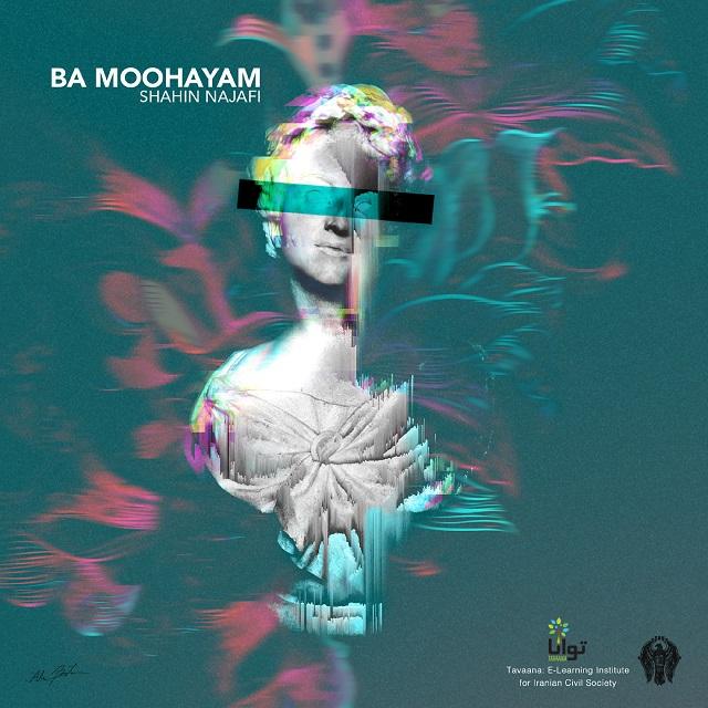 Ba Moohayam