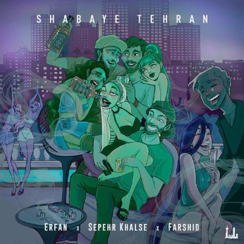 Shabaye Tehran (Ft. Farshid)
