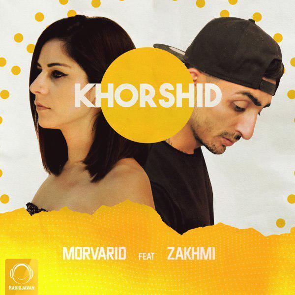 Khorshid (Ft Morvarid)
